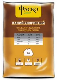 Удобрение минеральное  Калий хлористый сухое с микроэлементами Фаско 1 кг