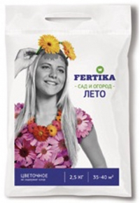 Удобрение Фертика Цветочное 2,5 кг