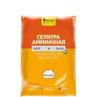 Удобрение минеральное Аммиачная селитра Фаско 0,9 кг