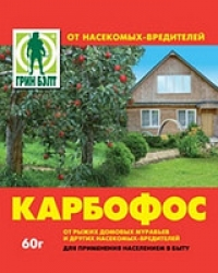 Инсектицид Карбофос  (пак 60 г)