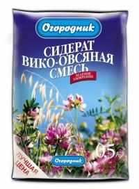 Сидерат Викоовсяная смесь 0,5 кг