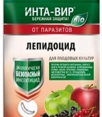 Инсектицид Лепидоцид ИнтаВир 100 г