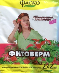 Инсектицид Фитоверм Фаско 2*2 мл