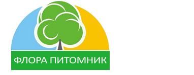 Флора Питомник
