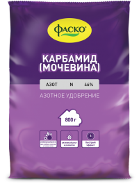 Удобрение минеральное Карбомид (мочевина) Фаско 0,8 кг