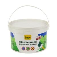 Краска для садовых деревьев Фаско (ведро 2,5 кг)