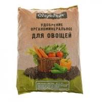 Удобрение органоминеральное в гранулах Огородник Овощи 2 кг