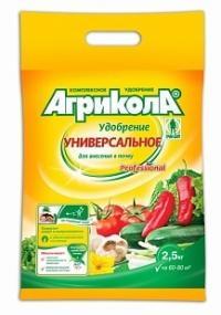 Удобрение Агрикола Универсальное 2,5 кг