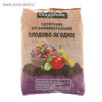Удобрение органоминеральное в гранулах Огородник Плодово-ягодное 2 кг
