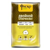 Удобрение минеральное Суперфосфат Двойной Фаско 1 кг