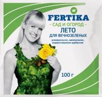 Удобрение Фертика Хвойное лето 100 г